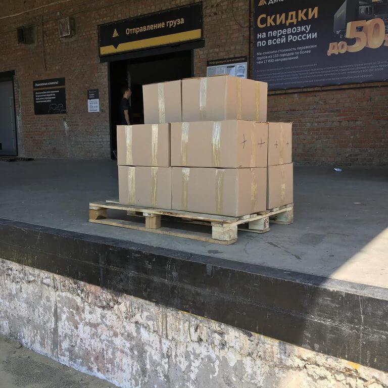 Биогумус оптом коробки